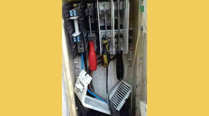 screwdriver fuses